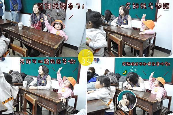 6玉兔教室上課