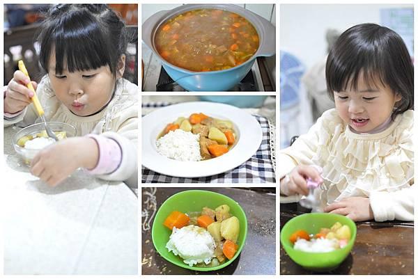 13咖哩飯