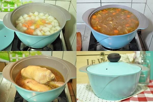 21美食鍋