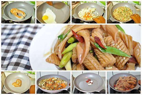 23平底鍋料理