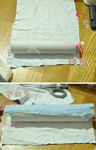 捲紙包起來