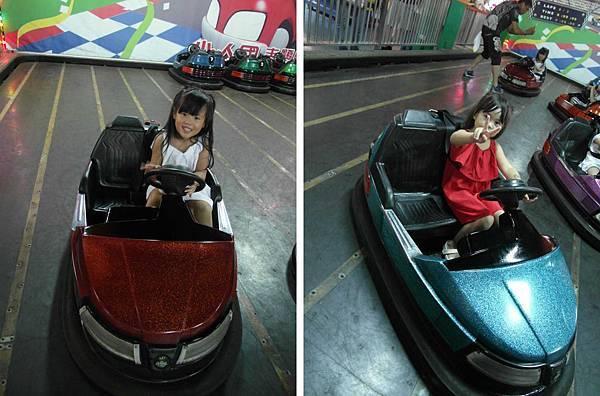兒童碰碰車