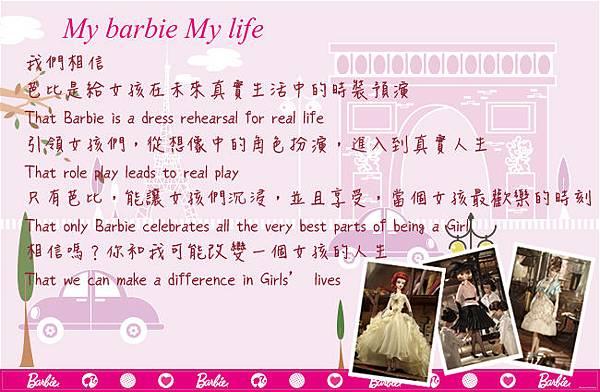 Barbie-story2.jpg