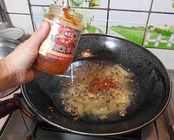 +高湯 辣瓣醬.JPG