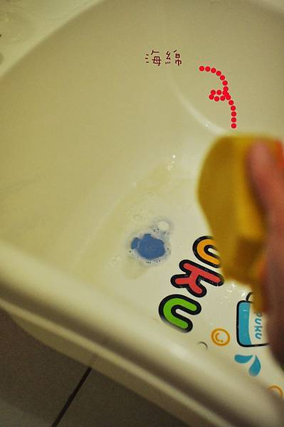 浴網10.jpg