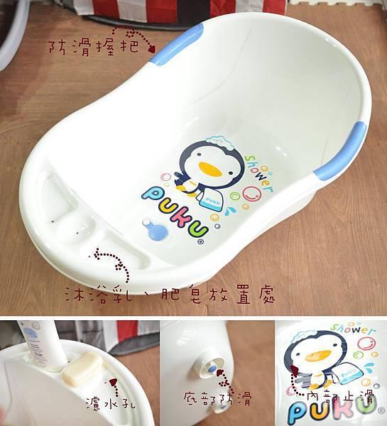 浴網11.jpg
