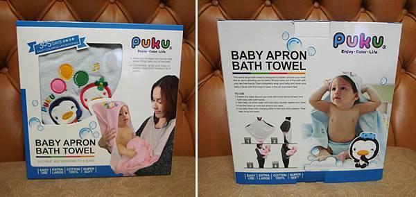 浴巾1.jpg