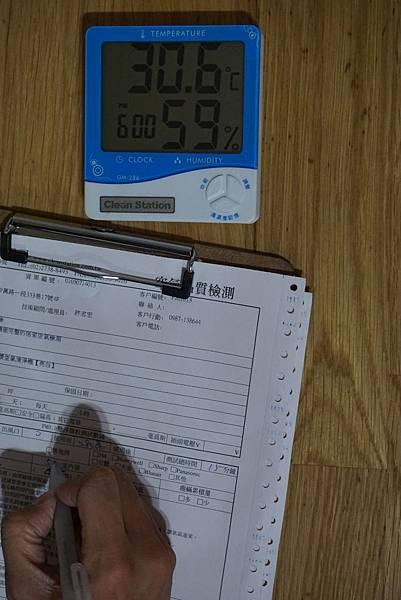 405房間濕度測量.JPG