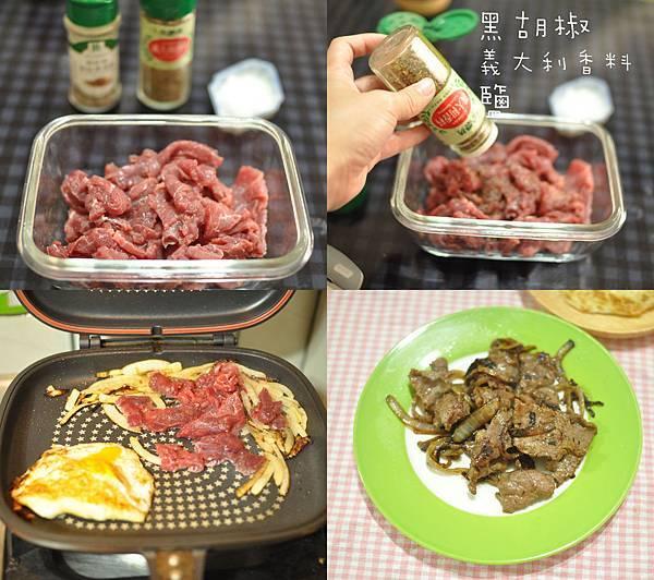 8005牛肉.jpg