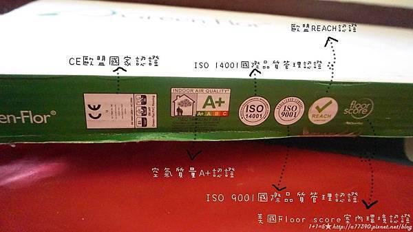 8904認證.jpg