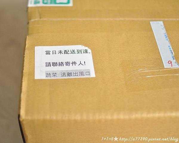 一心好菜9507.JPG