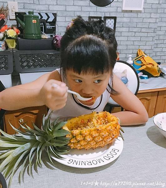 鳳梨炒飯9620.JPG