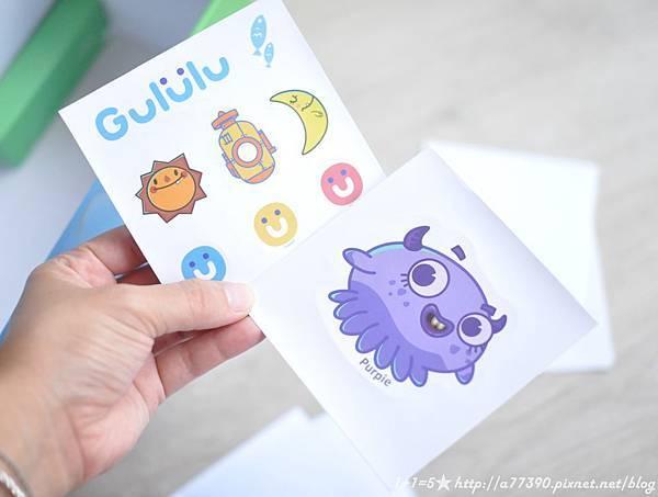 Gululu0543.JPG