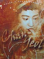 02 - EXO(華麗溶圖) CY.png