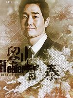 2015.02 - Healer - JT