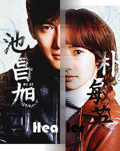 2015.02 - Healer -1 - CW&MY