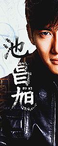 2015.02 - Healer -1 - CW
