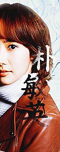 2015.02 - Healer -1 - MY