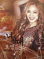 2015.02 - SNSD BG-HY