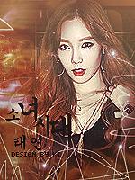 2015.02 - SNSD BG-TY