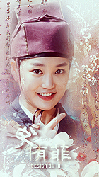 160130_scholar_yb