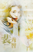 160209_suzy_02.png