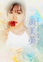 160213_snsd_tf.png