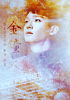 160305_exo_chen.png