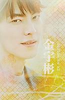 160721 - 任意依戀 - wb.png