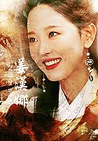 160801 - moonlover - hn.png