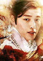 160801 - moonlover - han.png