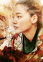 160801 - moonlover - zh.png