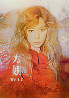 160821 - cecity - 2.png