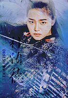 160904 - moonlover - zh.png