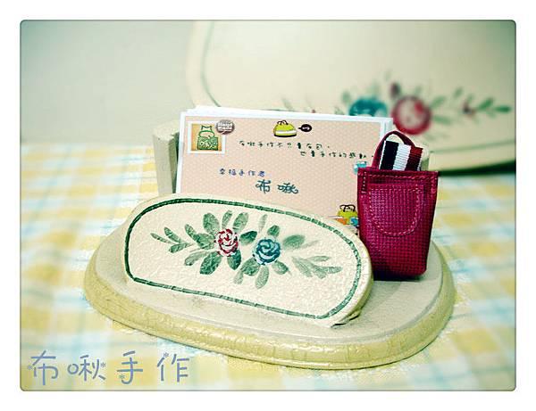 DSC07121_副本