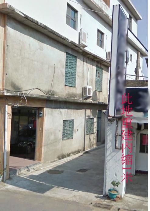竹南市區大別墅建地