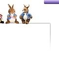 BG-三隻小兔.jpg