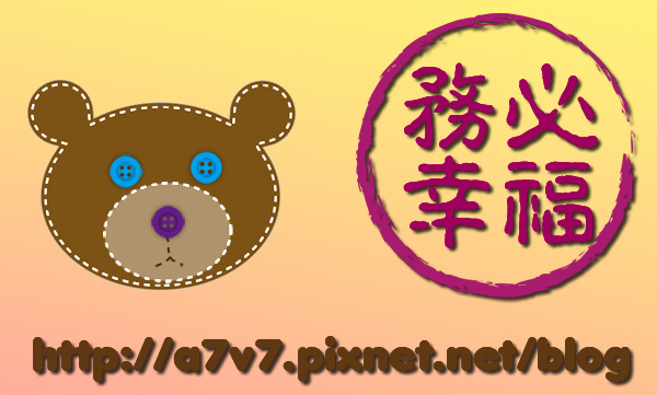 熊-4.jpg