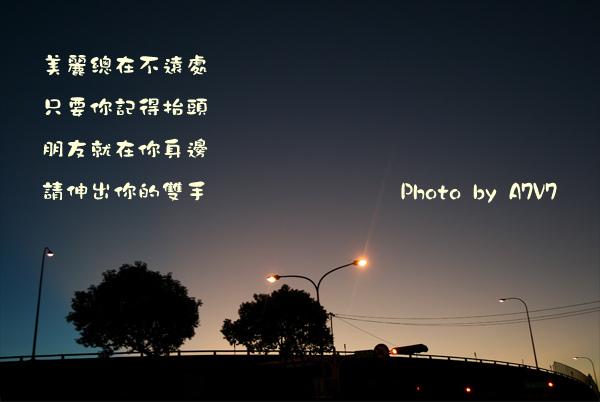 夜景彩霞s.jpg