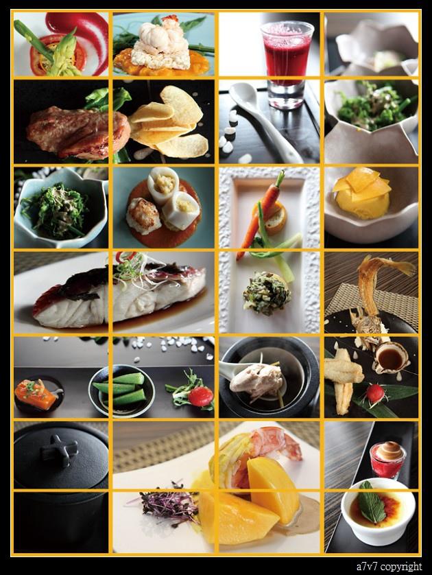 美食開版test-1s.jpg