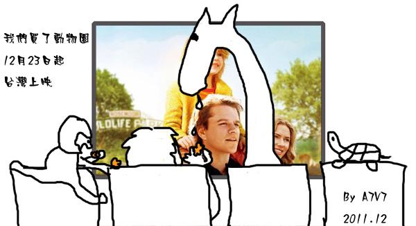 動物看電影--1.jpg