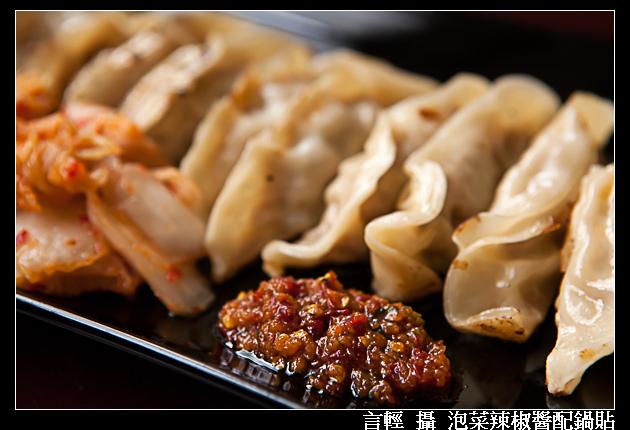 泡菜辣椒醬+鍋貼600a