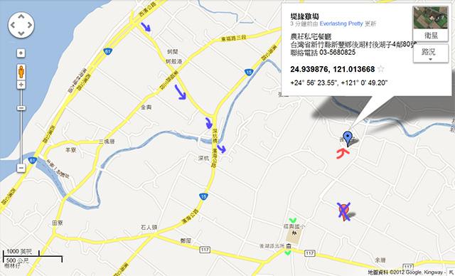 google堤緣雞塢2