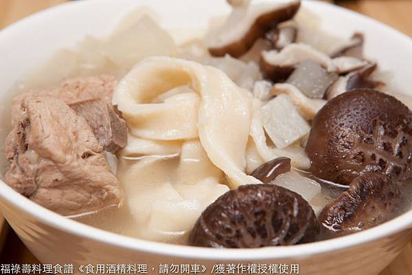 香菇蘿蔔大骨湯麵S-0334