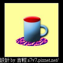 蔓越莓汁--1.jpg