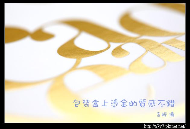 _MG_0167web.jpg
