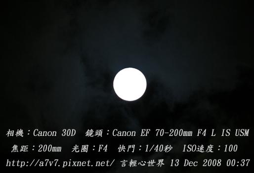 IMG_4653.jpg