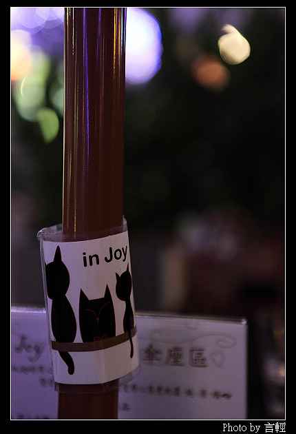 _MG_0777.JPG
