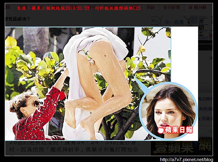 nEO_IMG_裙底風光-2.jpg