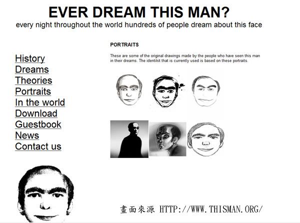 夢--1.jpg
